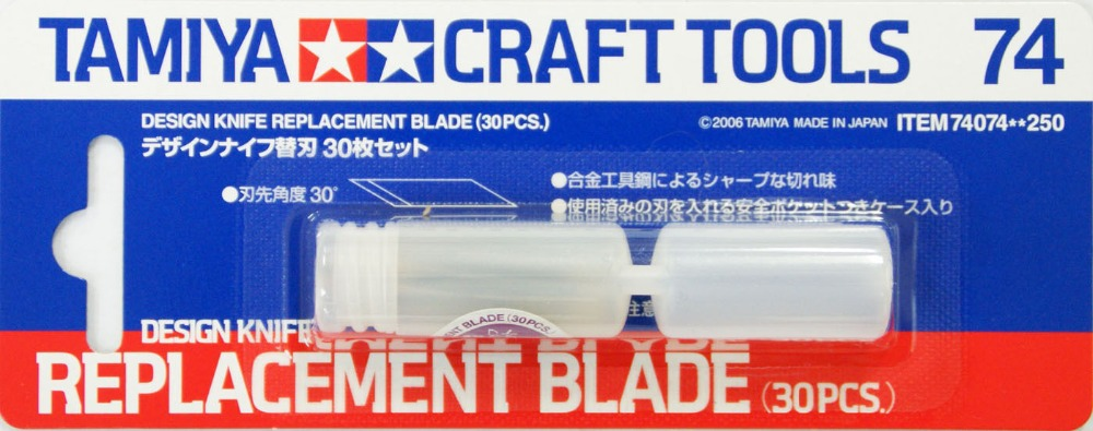 74074 Design Knife Replacement Blade (30pcs.) ใบมีด