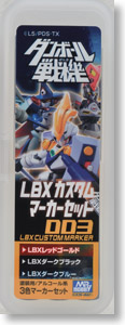 (เหลือ 1 ชิ้น รอเมล์ฉบับที่2 ยืนยัน ก่อนโอน) LBX Custom Marker Set 003
