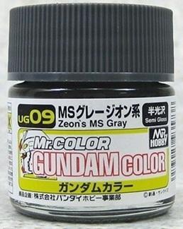 UG-09 Zeon's MS gray