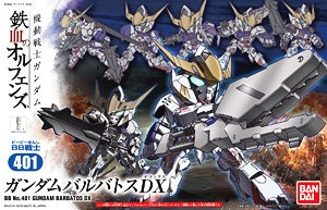 BB 401 Gundam Barbatos DX 1200yen