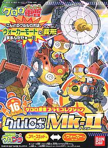 16 kululu robo MKII