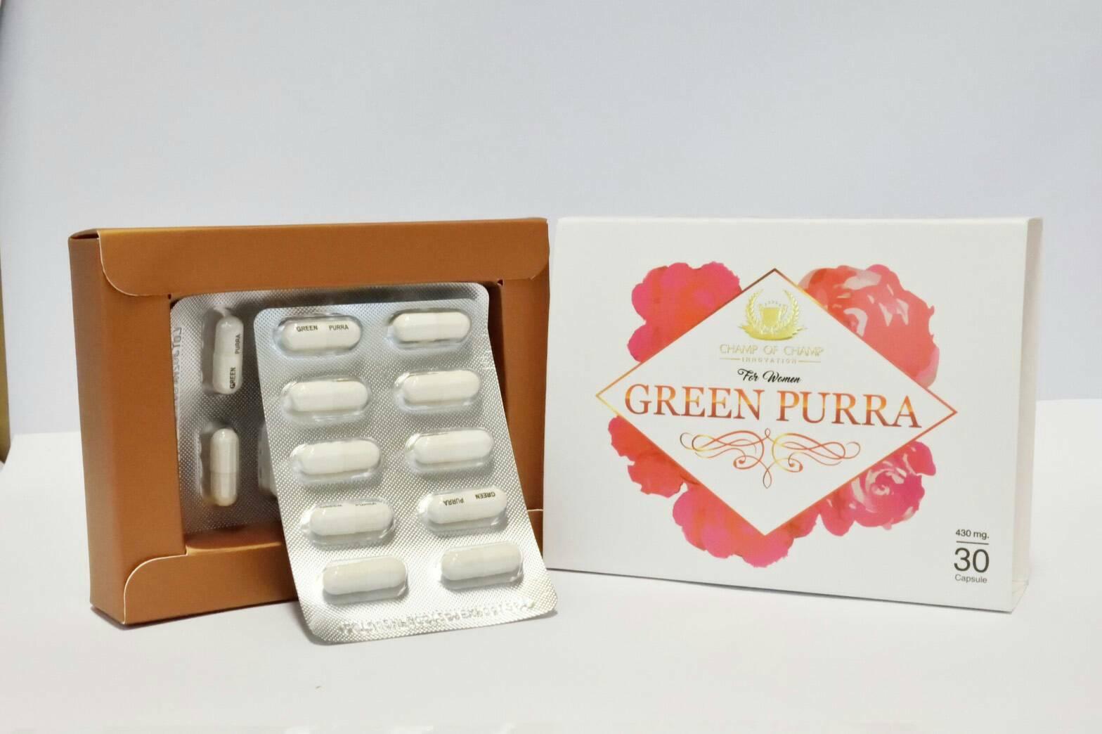 GREEN PURRA กรีน เพอร่า อาหารเสริมผู้หญิง