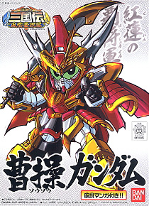 BB304 โจโฉ SOU SOU GUNDAM (JAPANESE VER.)
