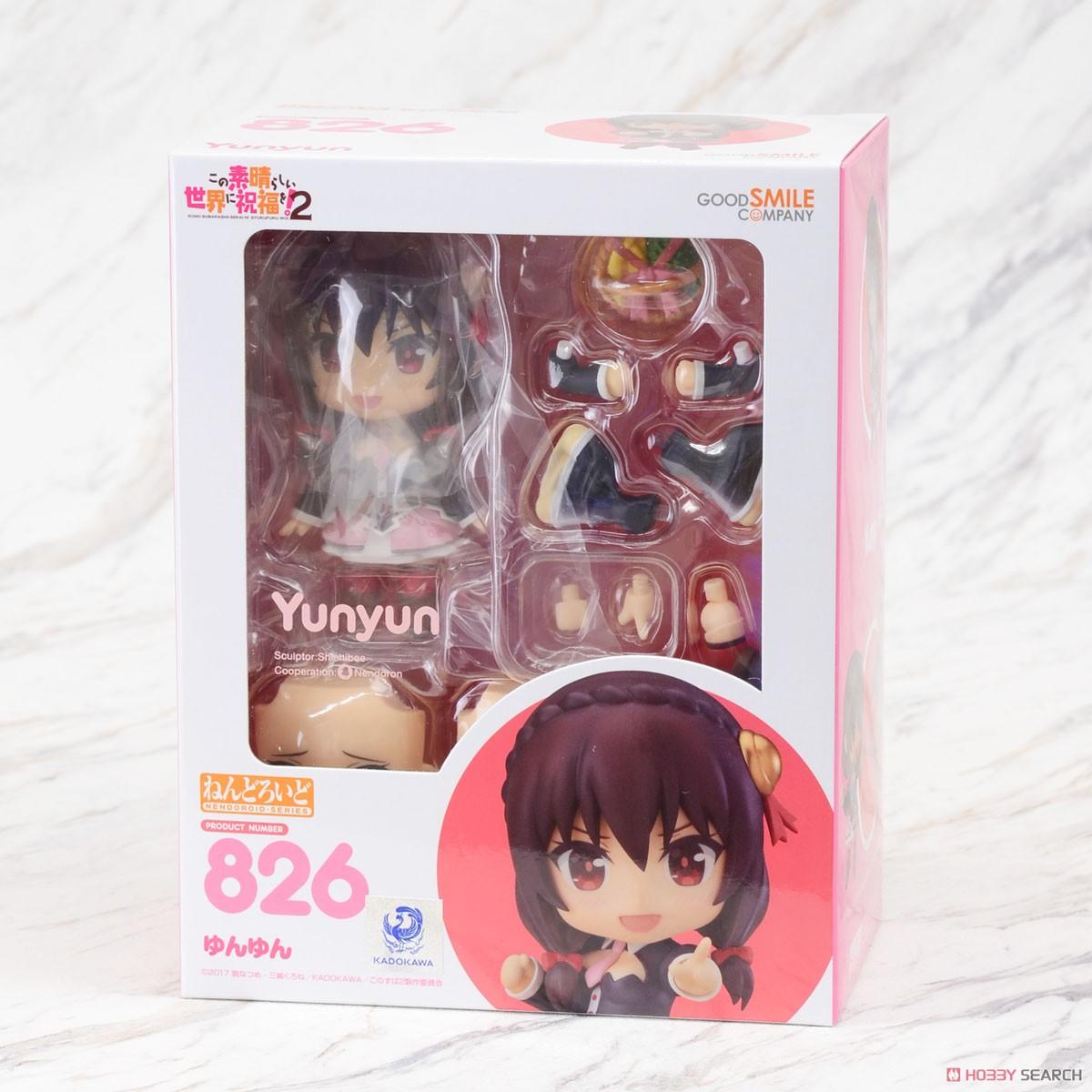 (มี1รอเมลฉบับที่2 ยืนยันก่อนโอน ) Nendoroid Yunyun (PVC Figure)