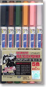 gms113 Real Touch Marker 2 เรียลทัชเซต2 Zeon