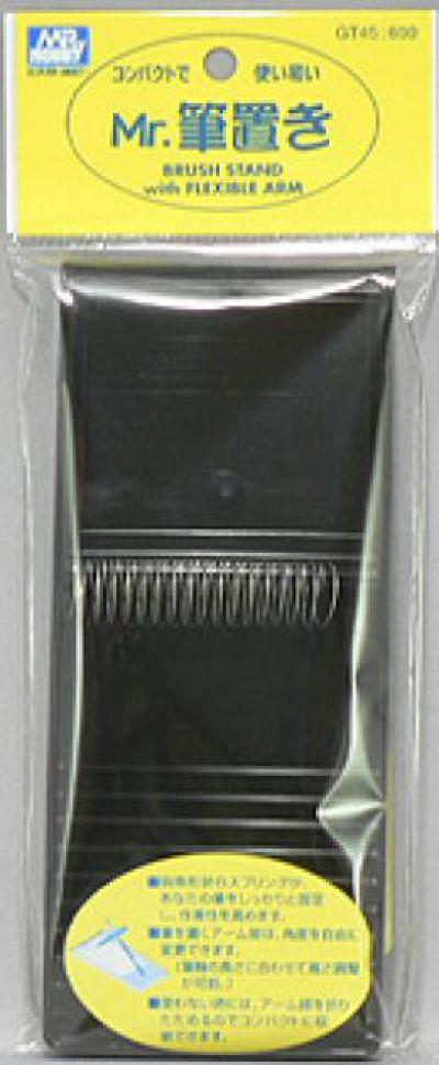 (เหลือ 1 ชิ้น รอเมล์ฉบับที่2 ยืนยัน ก่อนโอน) gt45 brush stand with flexible arm
