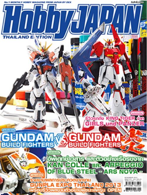 hobby japan ฮอบบี้ เจแปน 015