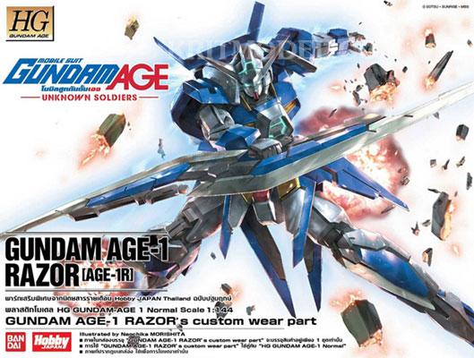 hobby japan no.001 + AGE1 razor