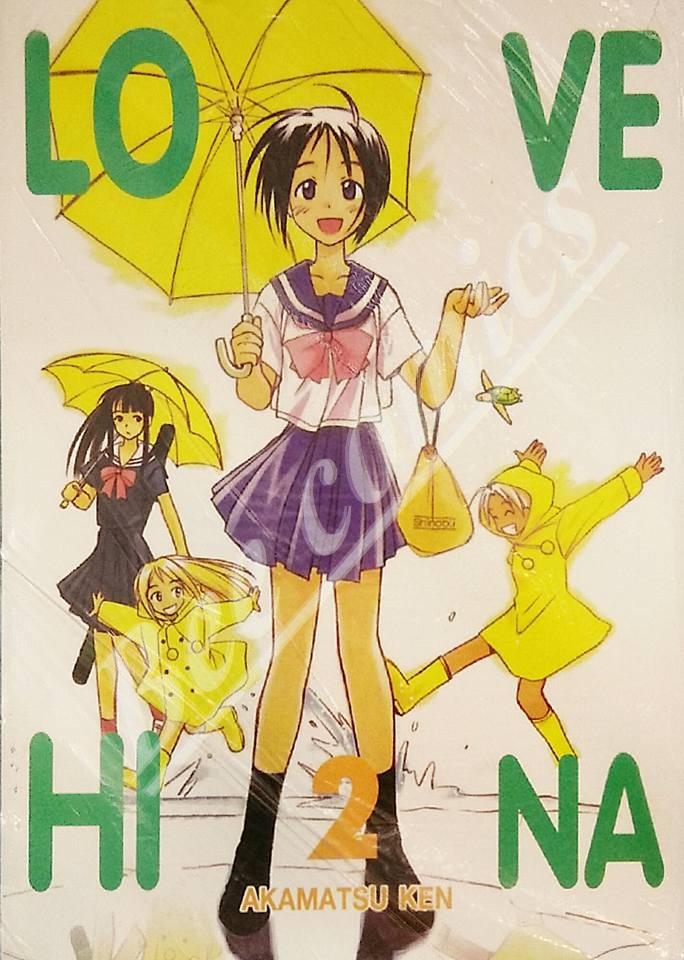 Love Hina เล่ม 2