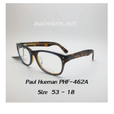 Pual Hueman462A
