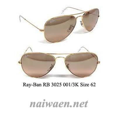 Ray-ฺSunglasses