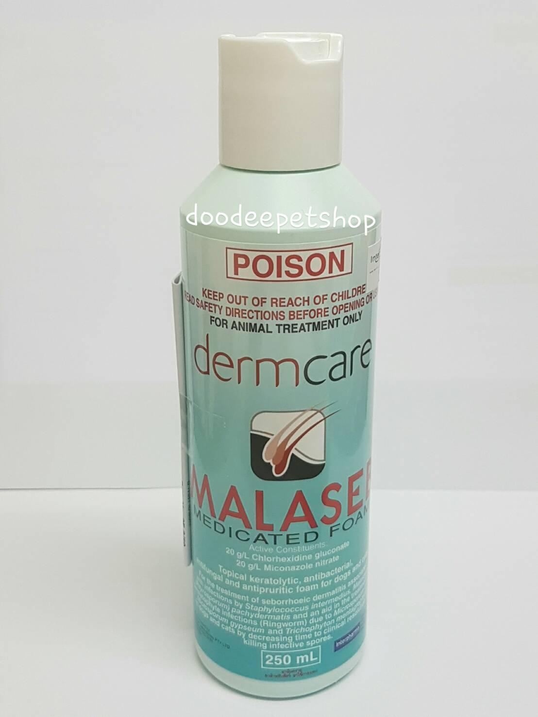 Malaseb 250 ml. Exp.01/19