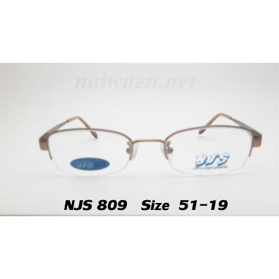 NJSNJS809