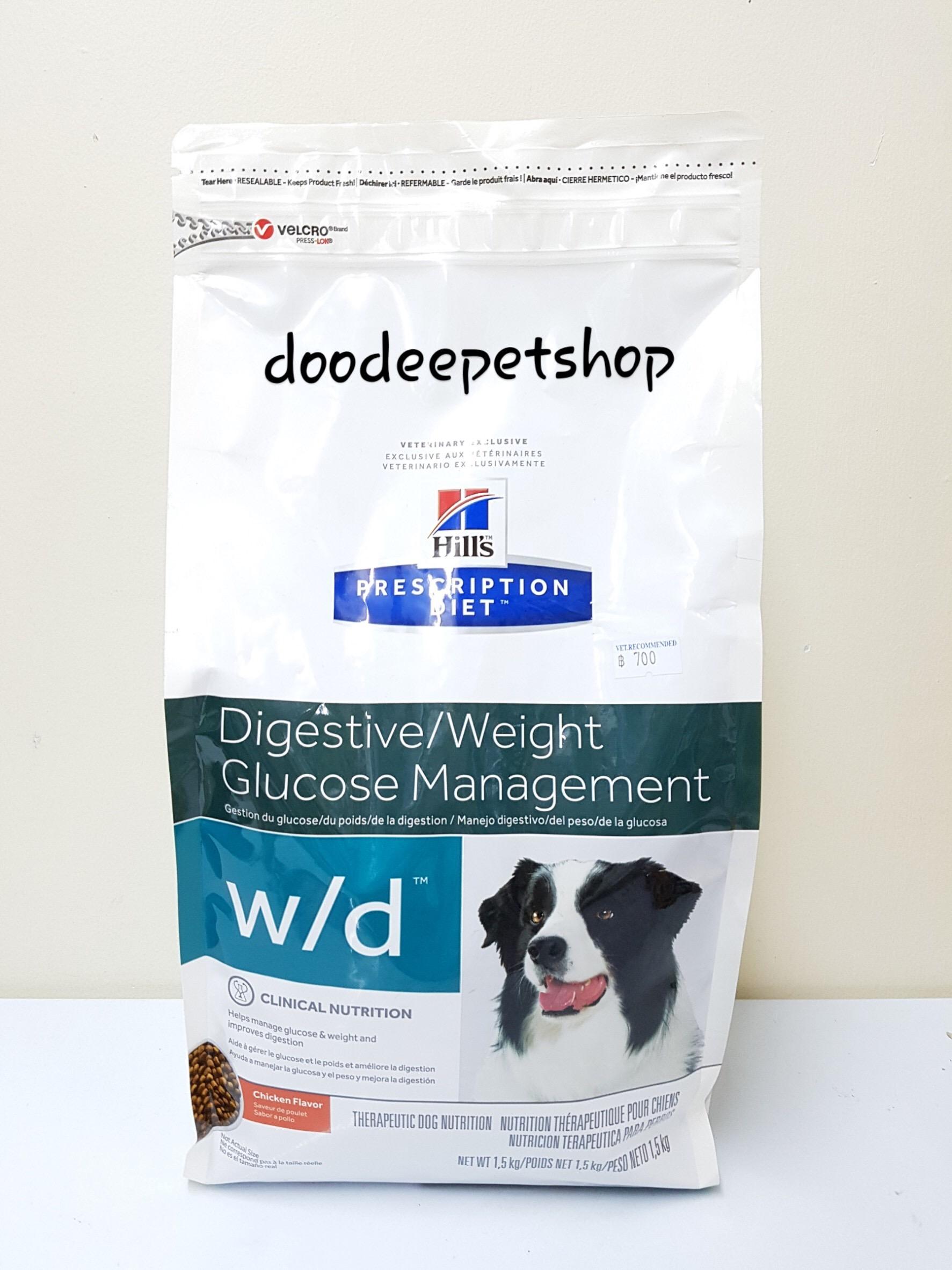 Hill's w/d canine สำหรับโรคเบาหวานและควบคุมน้ำหนัก ขนาด 3.86 kg. Exp.09/18