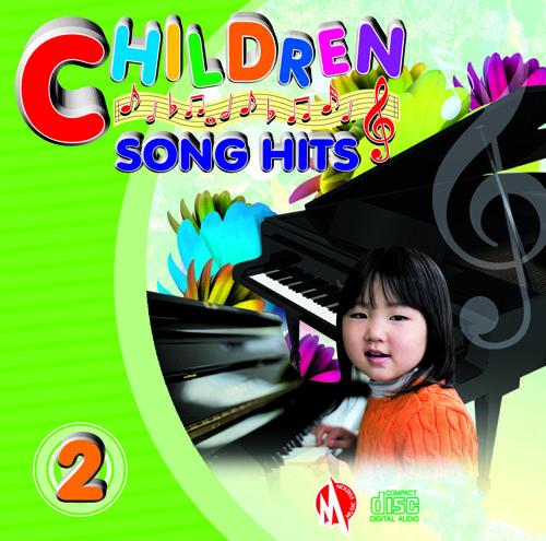 CHILDREN SONG 2