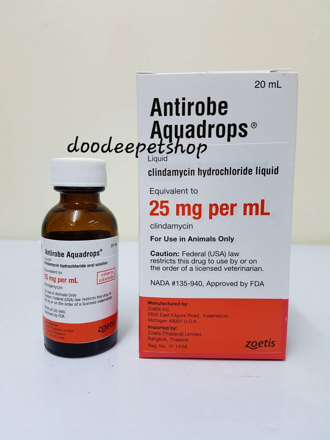 Antirobe Aquadrops 25 mg. per mL Exp.09/21