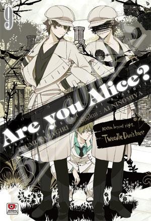 Are You Alice เล่ม 9 สินค้าเข้าร้านวันพุธที่ 15/2/60