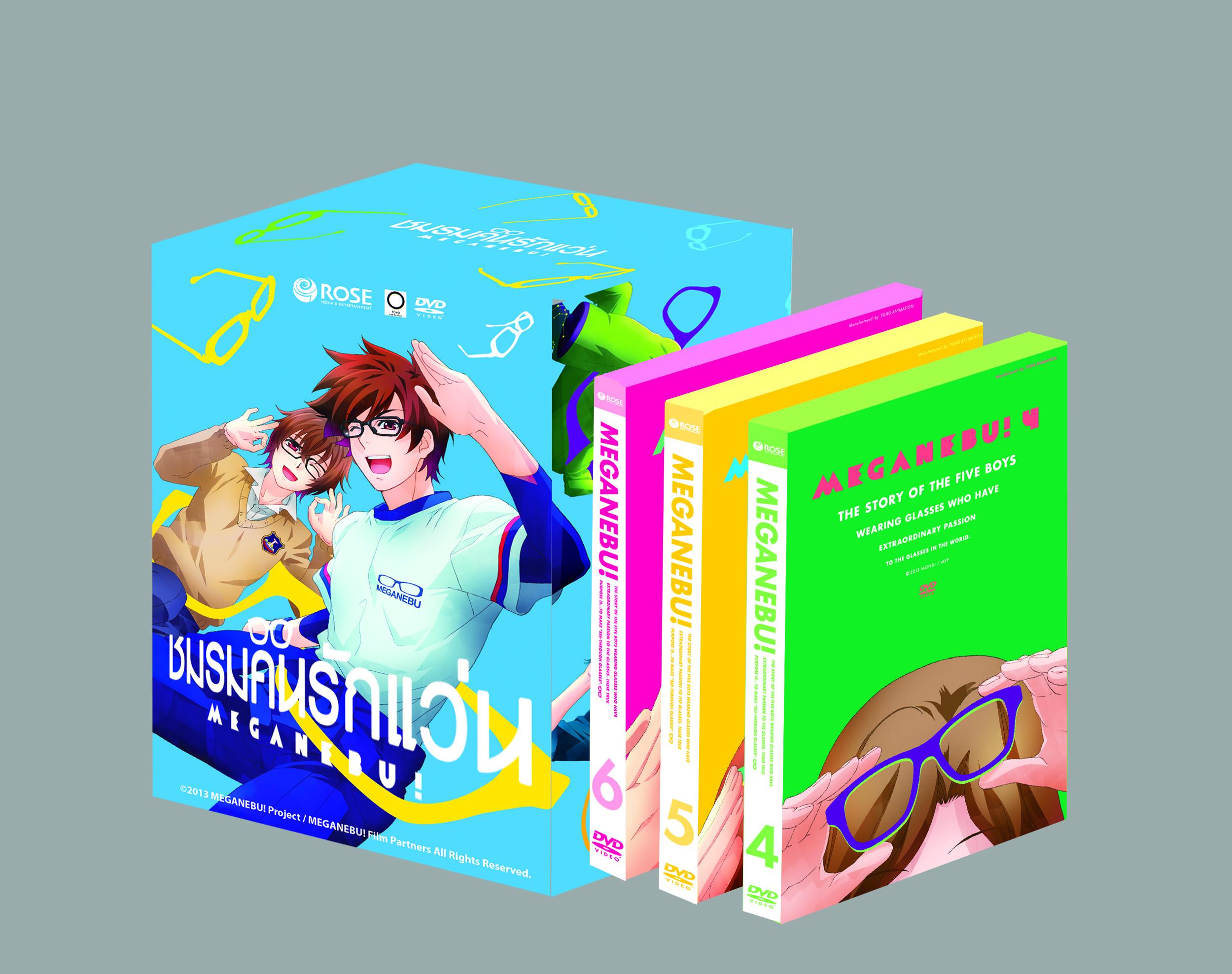 ชมรมคนรักแว่น ชุด 2/Meganebu Set 2