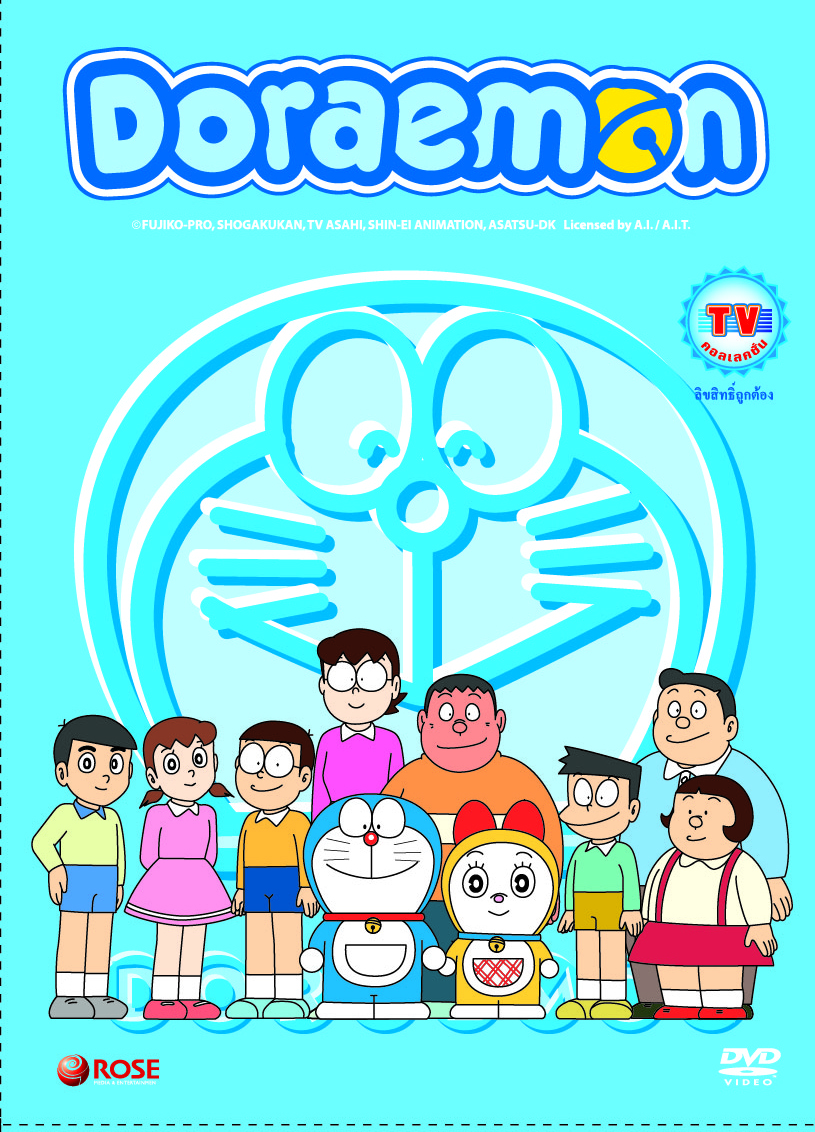 Doraemon โดราเอม่อน TV Collection Volume 1-12 Set (6แผ่น)