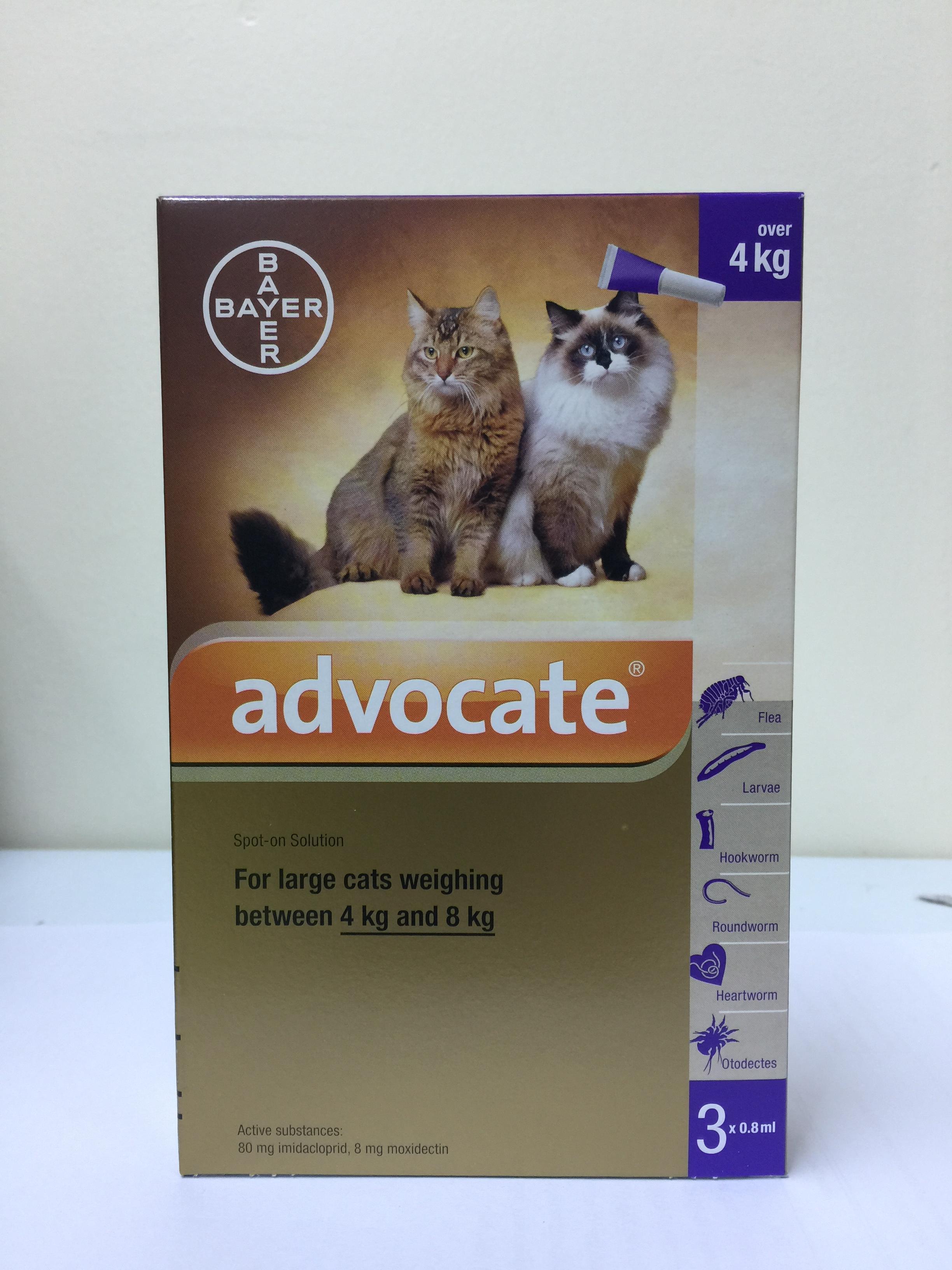 Bayer แอดโวเคท สำหรับแมว น้ำหนัก 4-8 กก. Exp.03/19