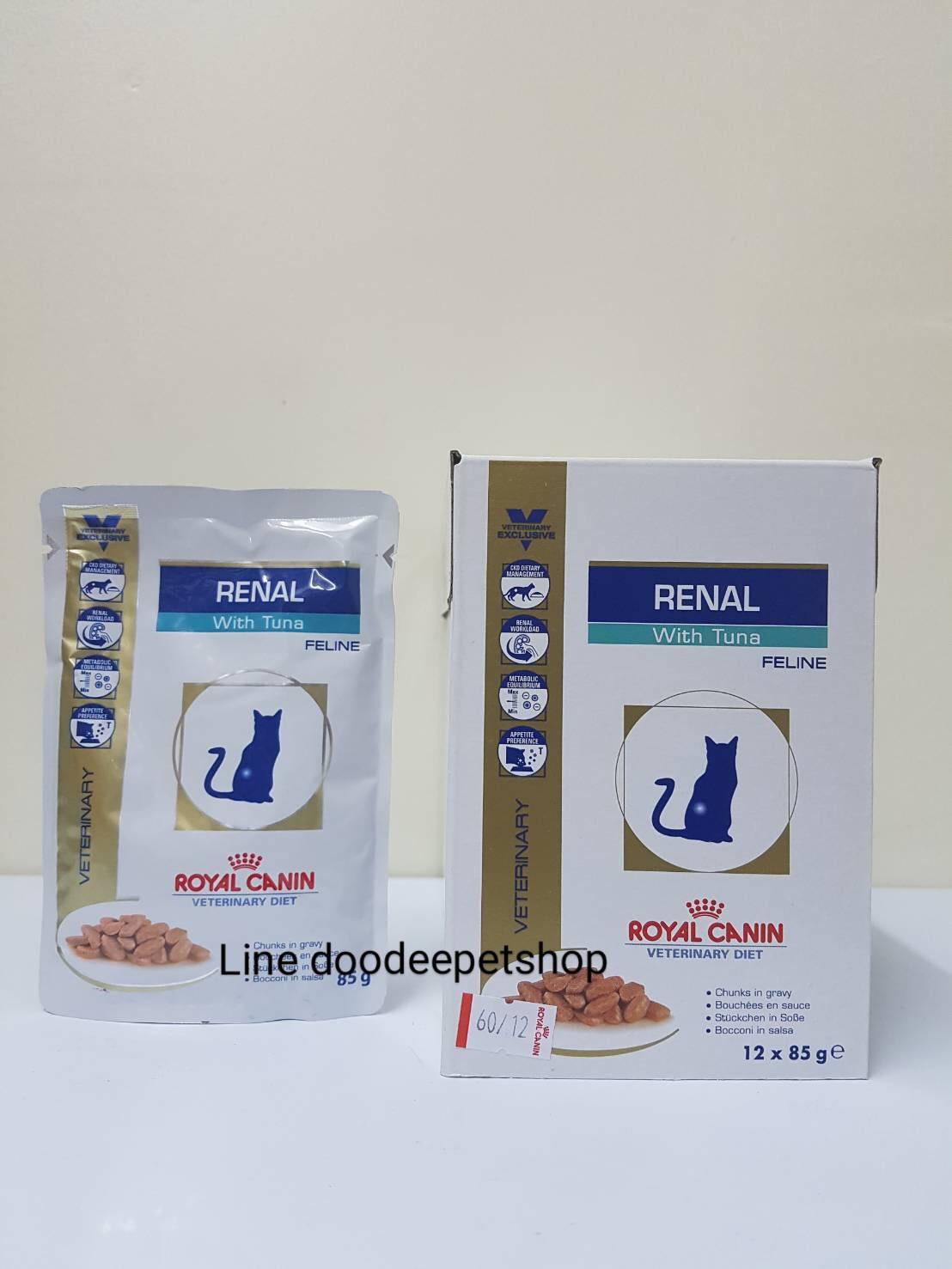 Renal pouch แมวโรคไตยกกล่อง Exp.05/19