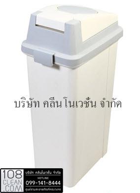 ถังขยะทรงเหลี่ยม ฝา 2 ชั้น 45 ลิตร สีเทา