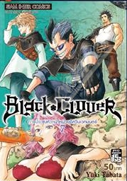 BLACK CLOVER เล่ม 7 สินค้าเข้าร้านวันเสาร์ที่ 18/9/60