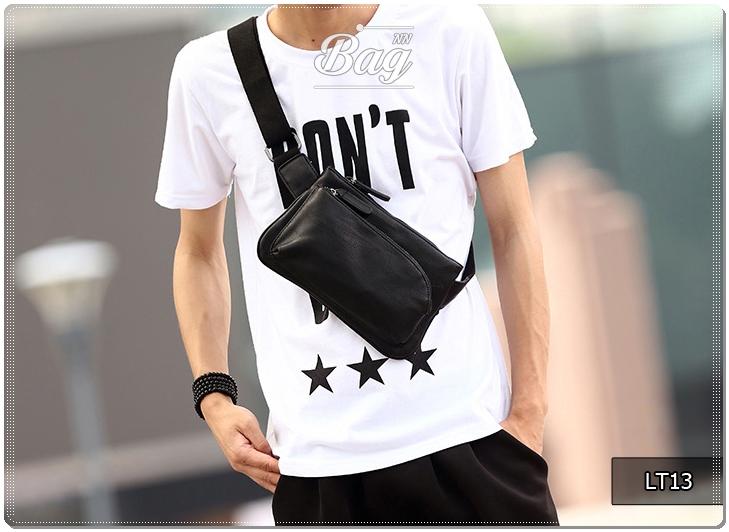 กระเป๋าคาดอก หนัง PU สีดำ | LT13
