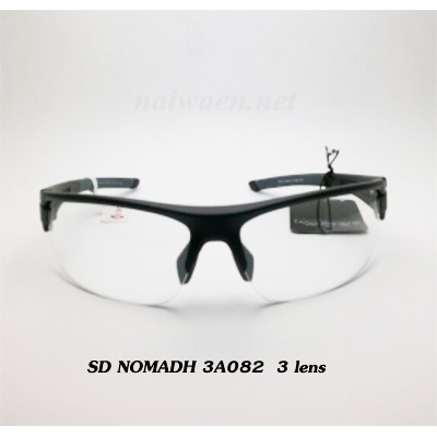 Spyder SD NOMADH