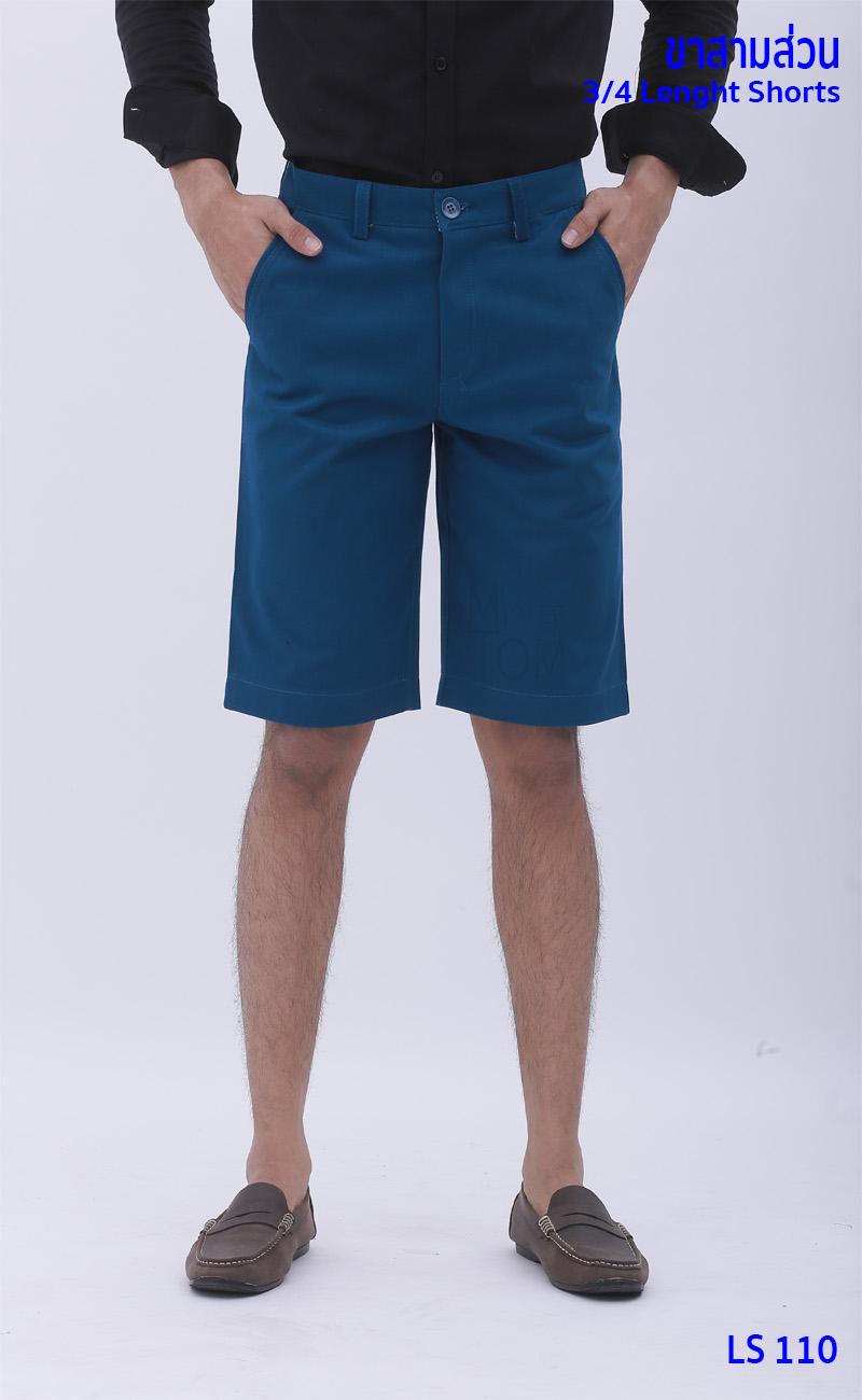 กางเกงสามส่วน สีน้ำเงินเข้ม - Dark Blue