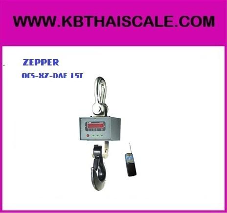 เครื่องชั่งแขวน15ตัน เครื่องชั่งดิจิตอลแบบแขวน เครื่องชั่งแขวนดิจิตอล15000กิโลกรัม ตาชั่งแขวน15ตัน พร้อมรีโมทคอนโทรล 5 kg 15t ZEPPER SCALE OCS-XZ-DAE 15t (ผ่านการตรวจรับรองจากสำนัก ชั่ง ตวง วัด)