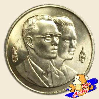 เหรียญ 20 บาท ปีสิ่งแวดล้อมอาเซียน