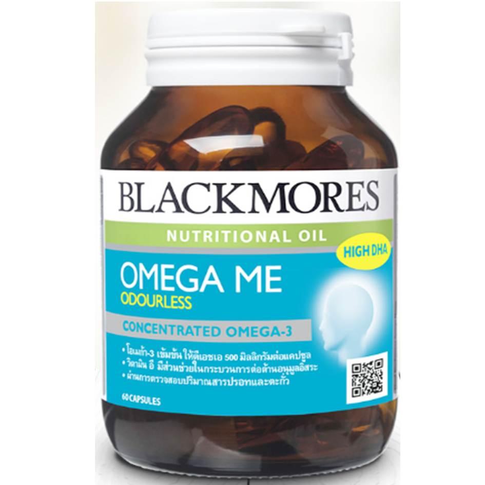 Blackmores Omega Me 60 เม็ด ดูแลเรื่องสมองและความทรงจำเป็นพิเศษ
