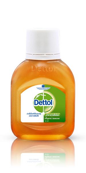 เดทตอล น้ำยาฆ่าเชื้อโรค ตัวยาคลอโรไซลีนอล 50 มล.