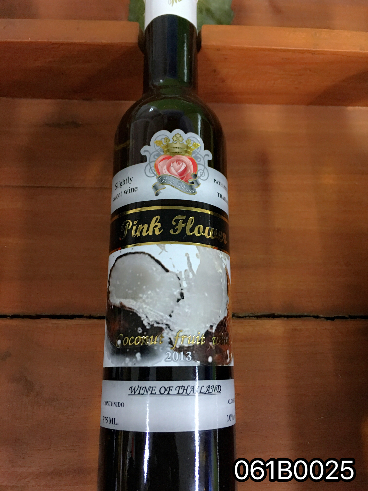 ไวน์มะพร้าว375ml