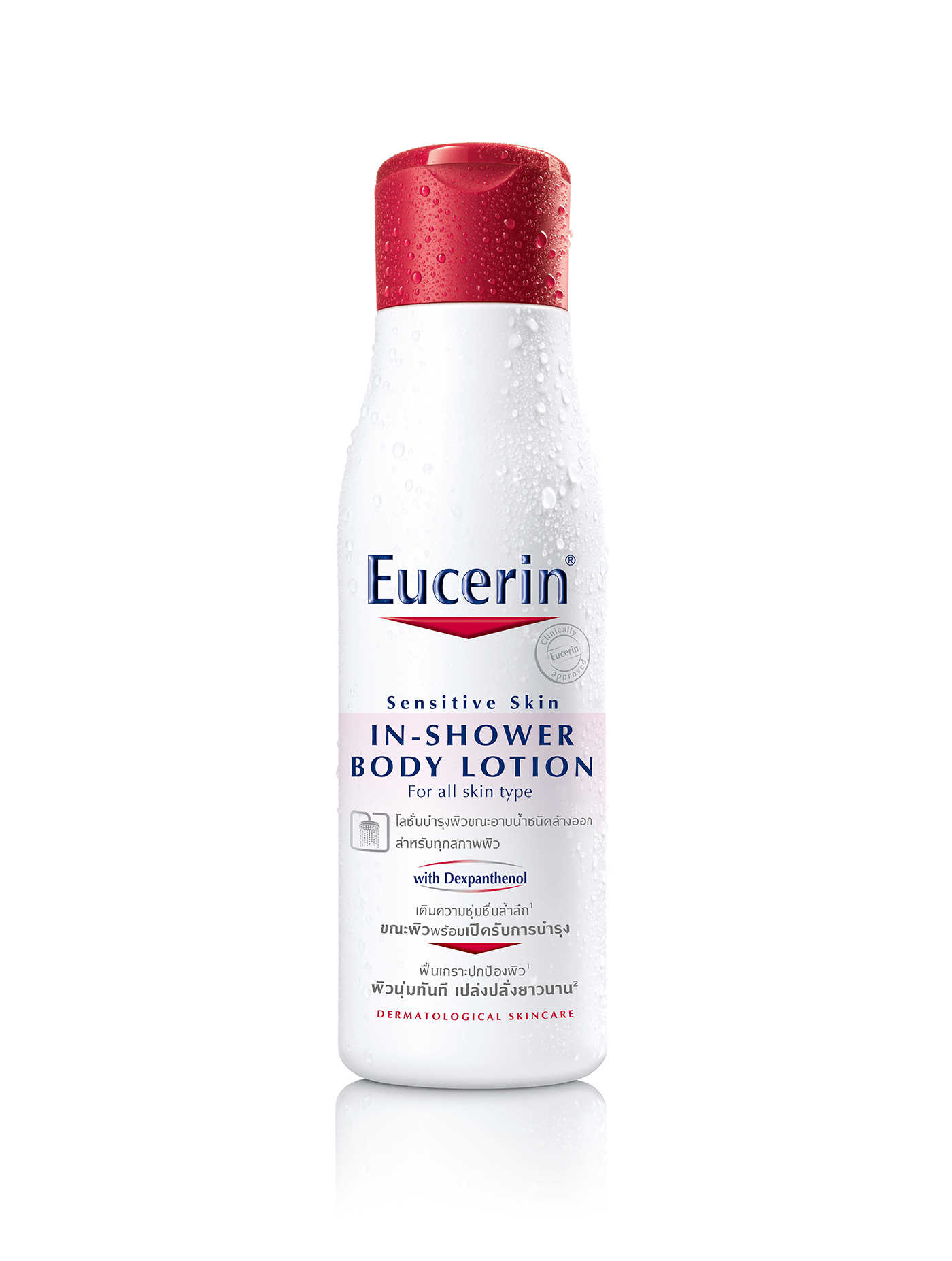 Eucerin อินชาวเวอร์ บอดี้ โลชั่น 400 มล.