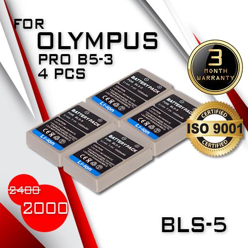 PRO B5-3 แบตเทียบ Olympus BLS-5 BLS5 OMD-EM10, EM10II,EM10MKII,PEN,E-PL2,E-PL5