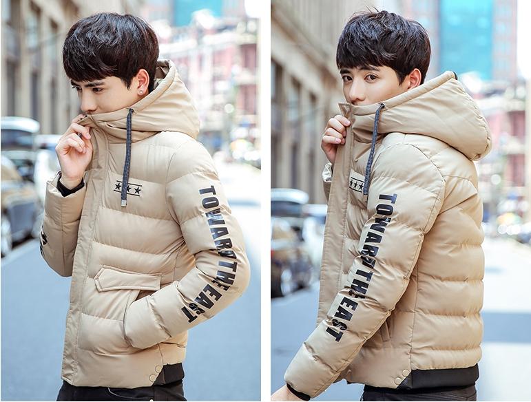 Trendy cotton winter jacket 2nd Edition (สีครีม)