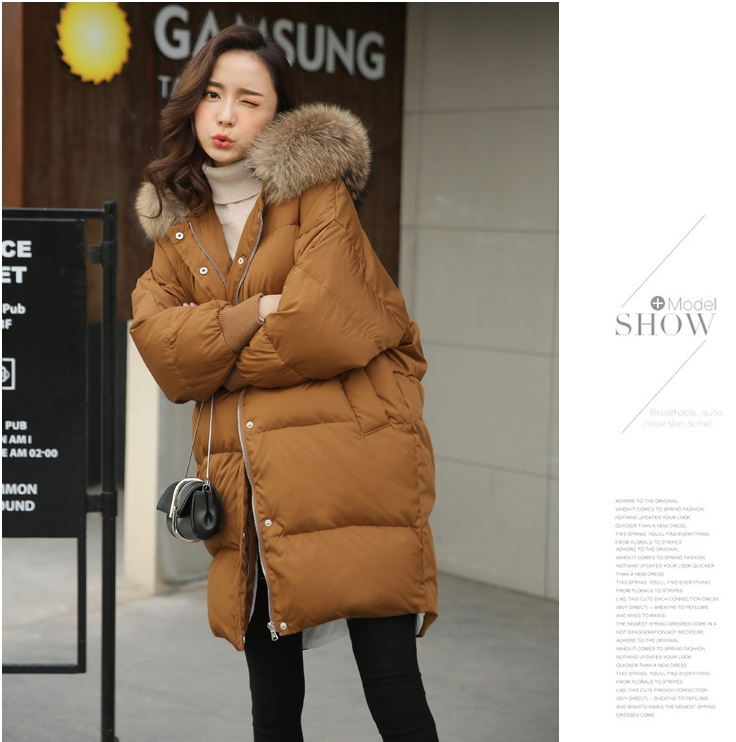 Bread down jacket korean style ( caramel )