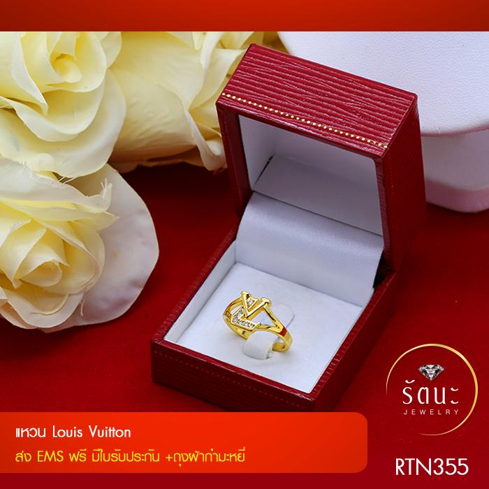 RTN355 แหวน Louis Vuitton