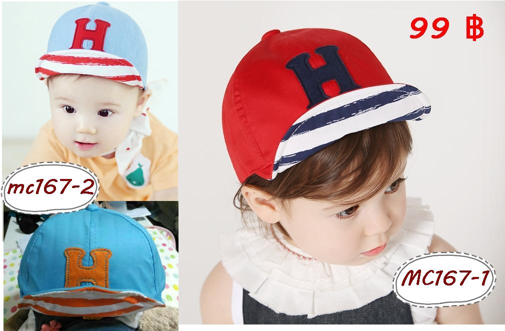 หมวกเด็ก MC171