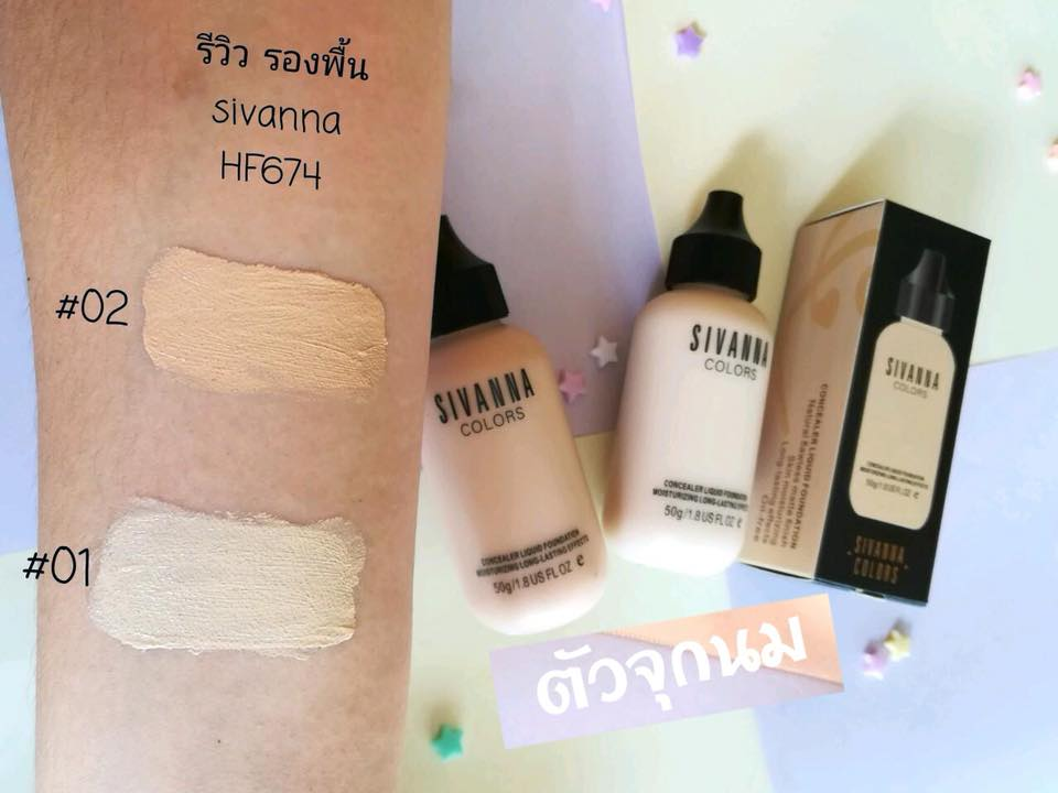 Sivanna, Sivanna Velvet Touch Foundation, Sivanna Velvet Touch Foundation รีวิว, Sivanna Velvet Touch Foundation ราคา, Sivanna Velvet Touch Foundation SPF25 PA+++, Sivanna Velvet Touch Foundation SPF25 PA+++ 50 g. HF674 #02