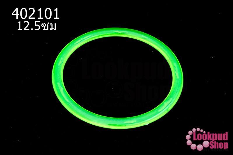 ห่วงพลาสติก สีเขียวอ่อนใส 12.5ซม(1ชิ้น)