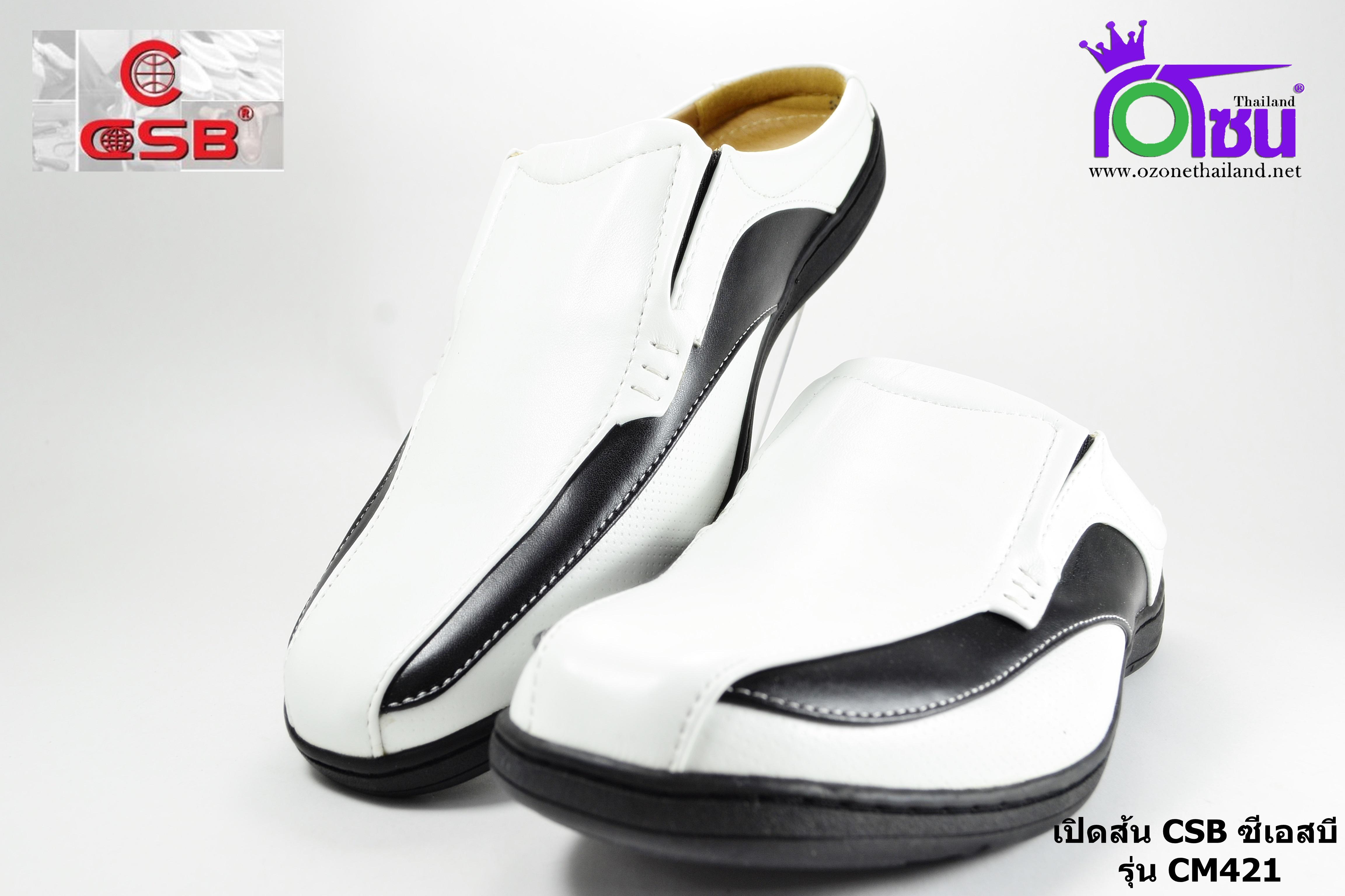 รองเท้าหนังเปิดส้น CSB ซีเอสบี รหัส CM421 สีขาวขลิบดำ เบอร์ 40-45