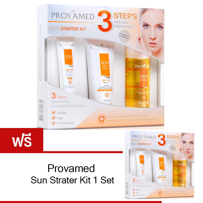 Provamed Sun Starter kit (Free Provamed Sun Starter kit 1 Set)