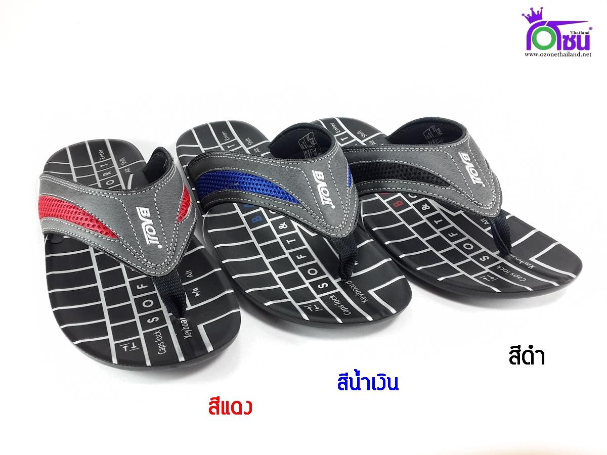 รองเท้าหนัง Baoji PM825 เบอร์-39-44