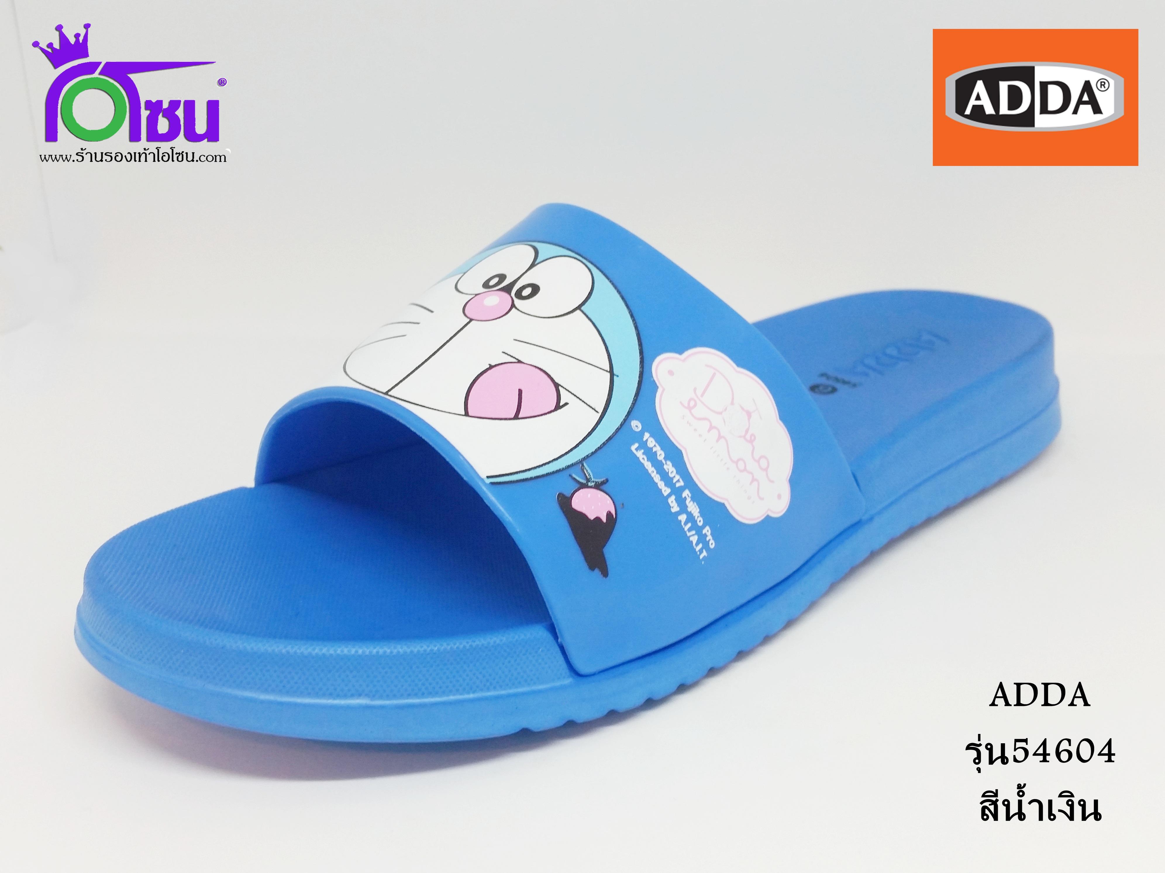 ADDA Doraemon แอ๊ดด้า โดราเอมอน รหัส 54604 สีน้ำเงิน เบอร์ 4-6