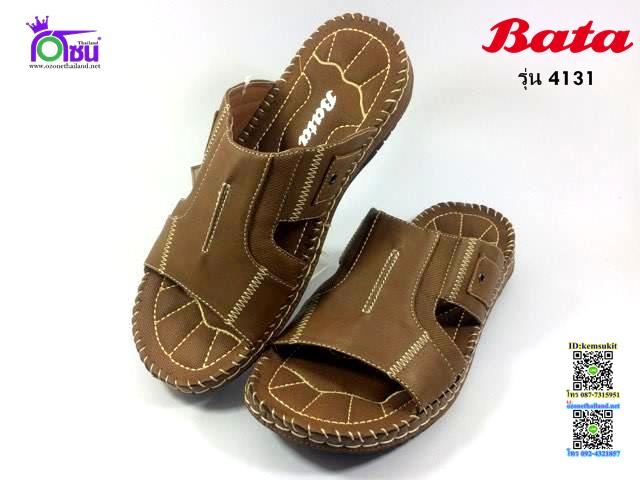 Bata (บาจา) สีน้ำตาล รุ่น4131 เบอร์39-45