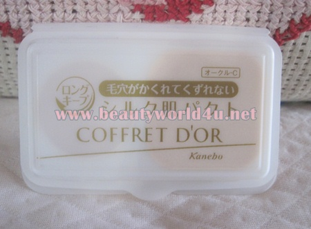 Coffret D'or silk f pact uv (long keep) 0.7 g. # OC-C (ขนาดทดลอง)