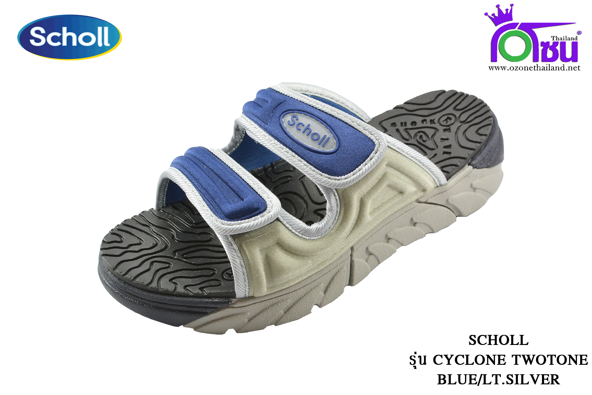 Scholl Cyclone twotone (ไซโคลน ทูโทน) Navy/Silver